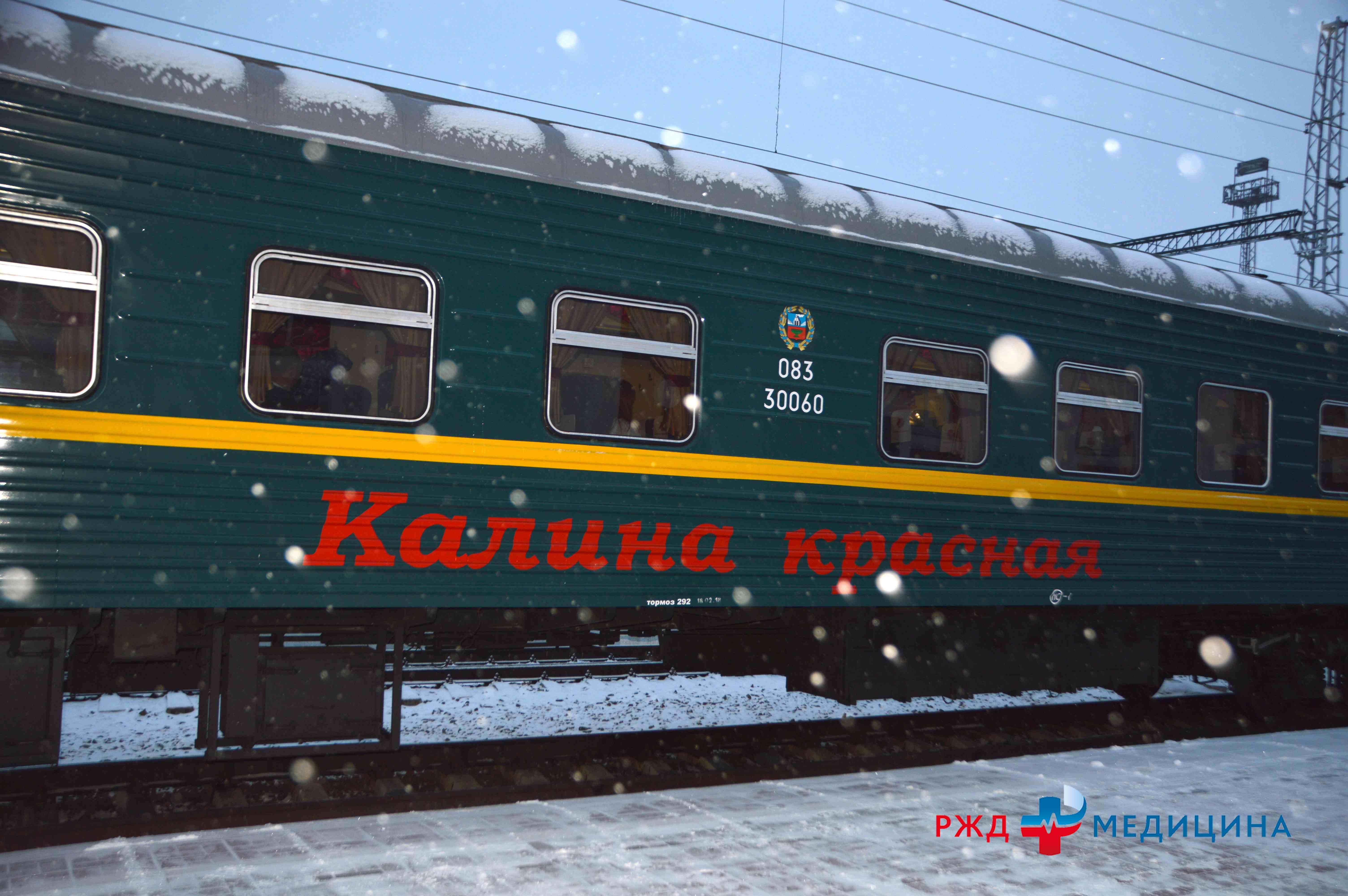 сигаретах калина красная поезд картинки столяров популярный